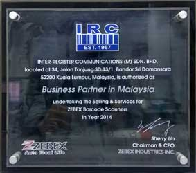 Zebex Business Partner in Malaysia for ZEBEX Barcode Scanners