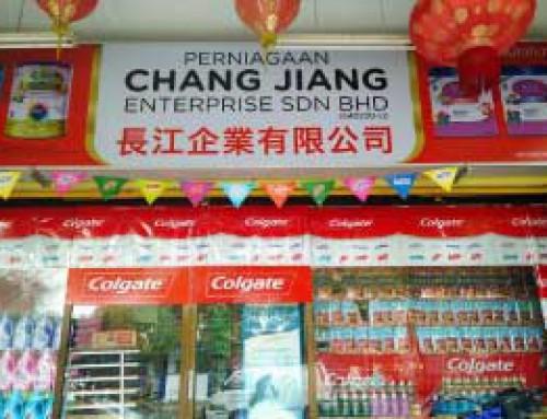 Perniagaan Chang Jiang Enterprise