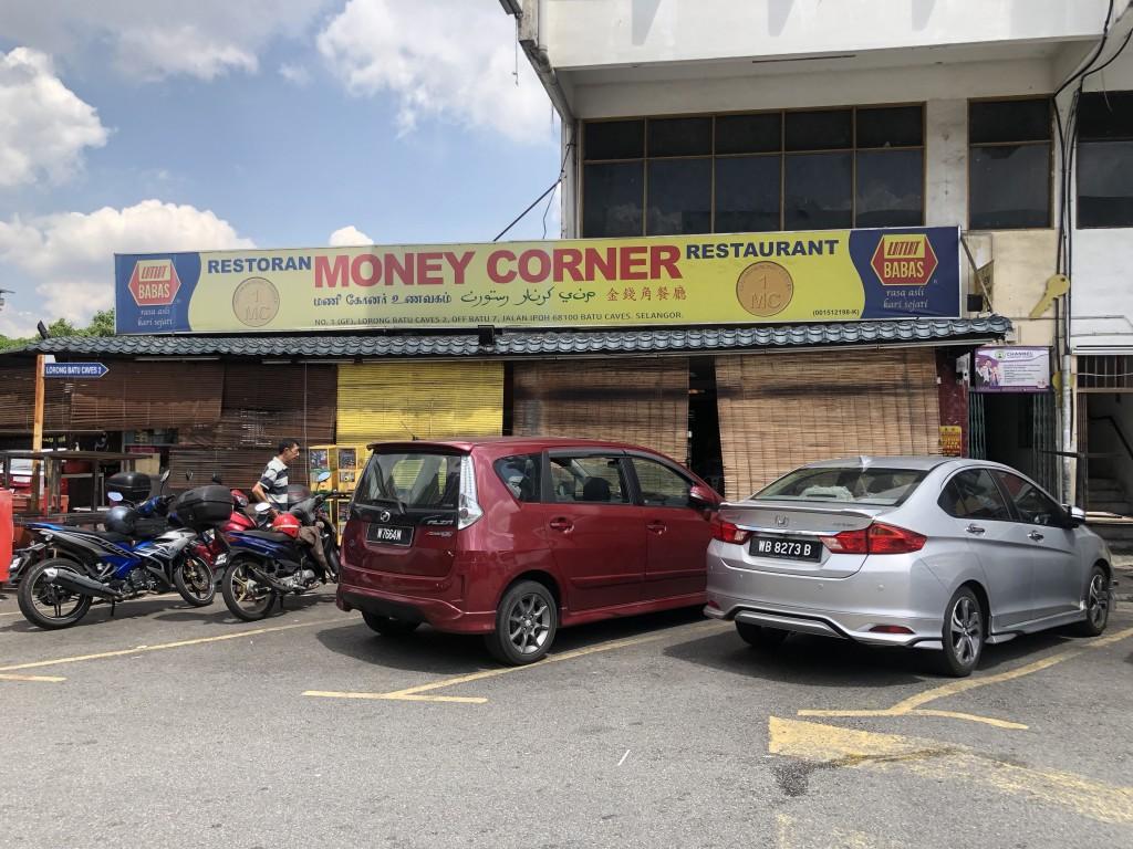 Restoran Money Corner
