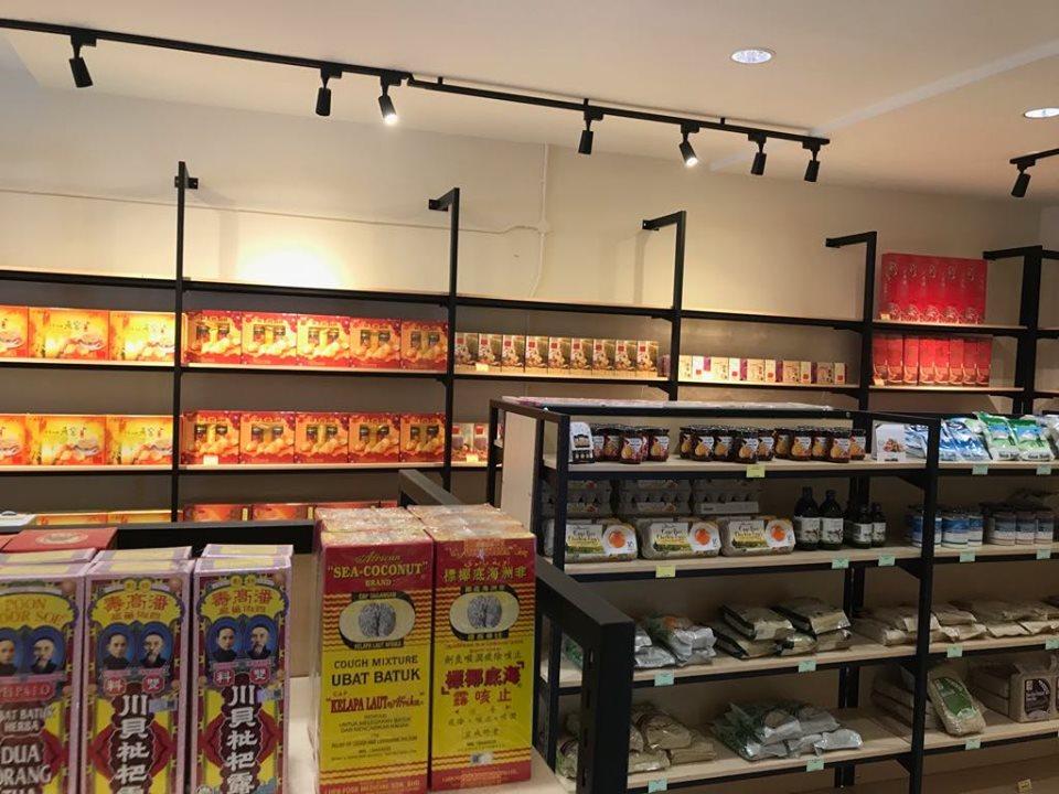Yu Yi Herbs & Organic Enterprise