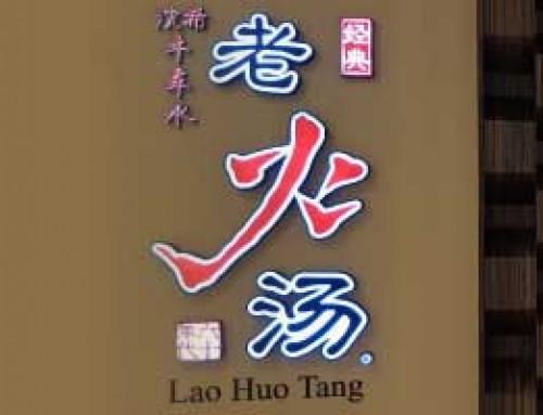 Restoran Lao Huo Tang