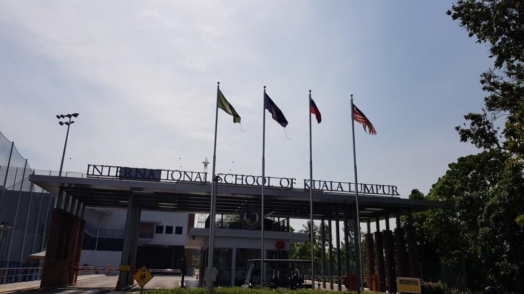 The International School of Kuala Lumpur (ISKL)