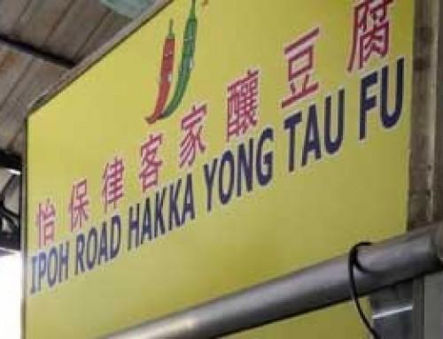 Ipoh Road Hakka Yong Tau Fu