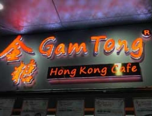 GAM TONG (HONG KONG RECEIPE)