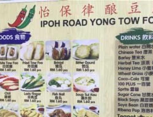IPOH ROAD YONG TOW FOO