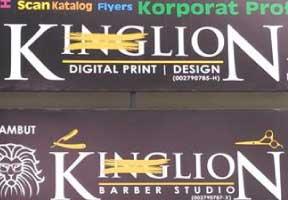 King Lion Digital Print & King Lion Barber Studio