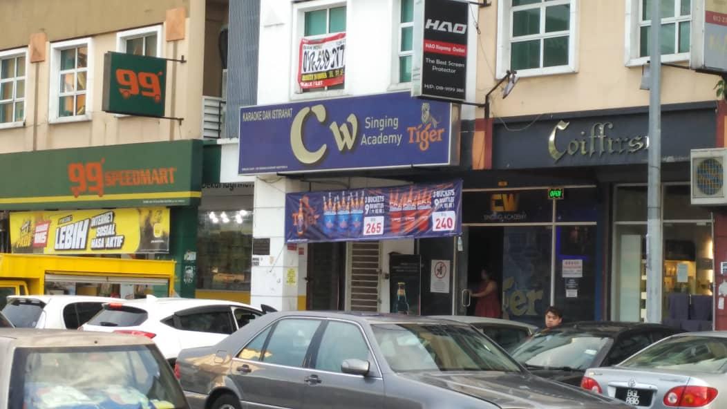 Cheah Hong Trading Co.