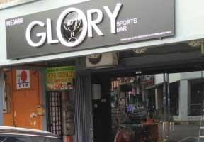 Glory Sports Bar