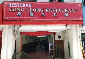 Yong Leong Restaurant