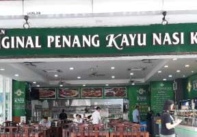 Original Penang Kayu Nasi Kandar Jaya 33